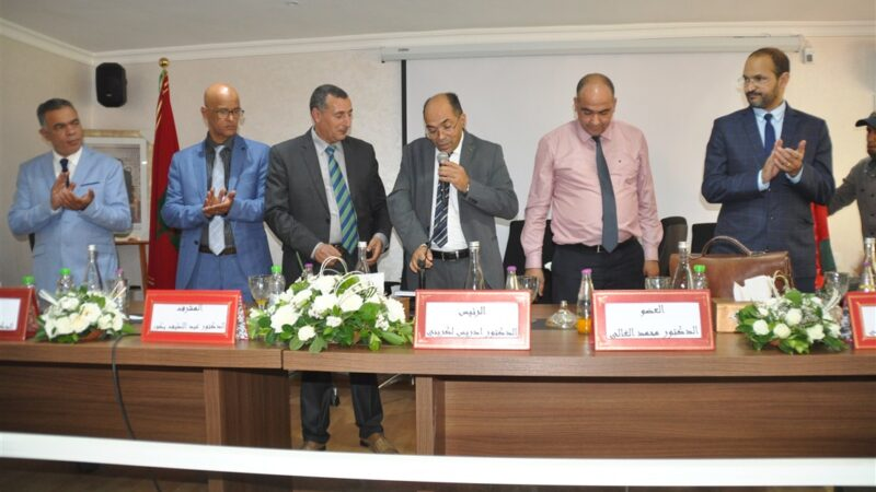 أطروحة تحلّل معالم الانتقال الديمقراطي في المغرب وتونس