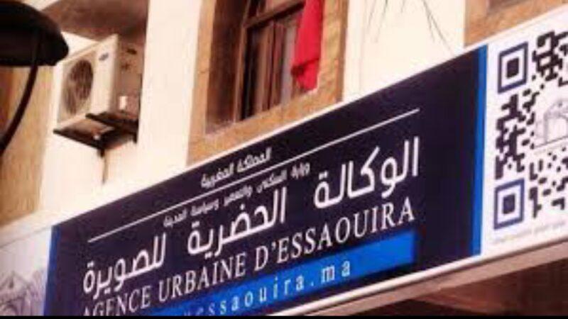 مواطنون يطالبون عامل إقليم الصويرة بالتدخل العاجل لإيجاد حلول مناسبة لملفاتهم المتوقفة بالوكالة الحضرية