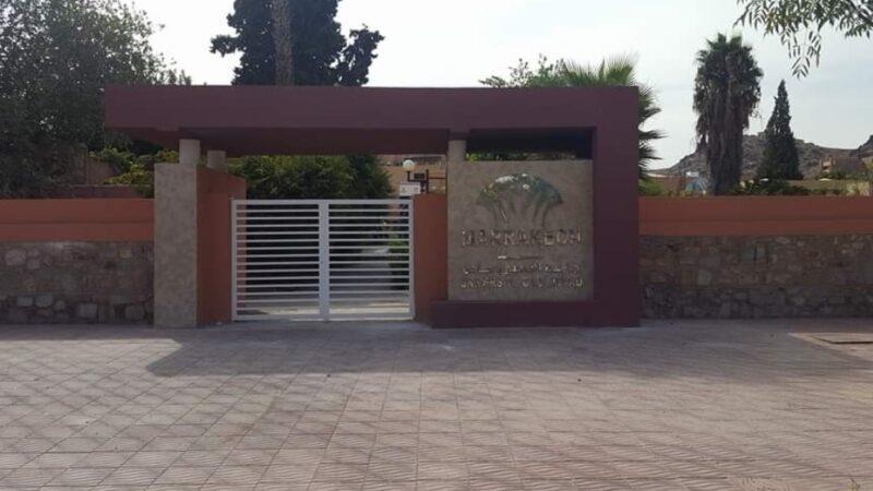 """طالب مراكشي ضمن 12 طالبا تم اختيارهم في برنامج """"الدبلوم المزدوج للمهندس"""""""
