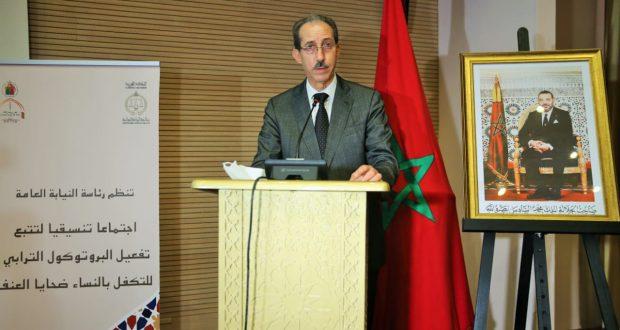 رئيس النيابة العامة يدعو الى تنفيذ اعلان مراكش لمواجهة العنف ضد النساء