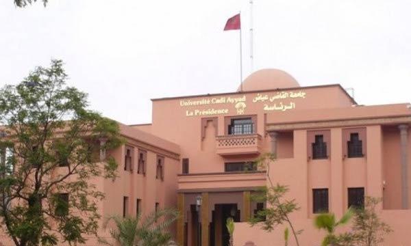 جامعة القاضي عياض تتراجع في تصنيف الجامعات الشابة وطنيا