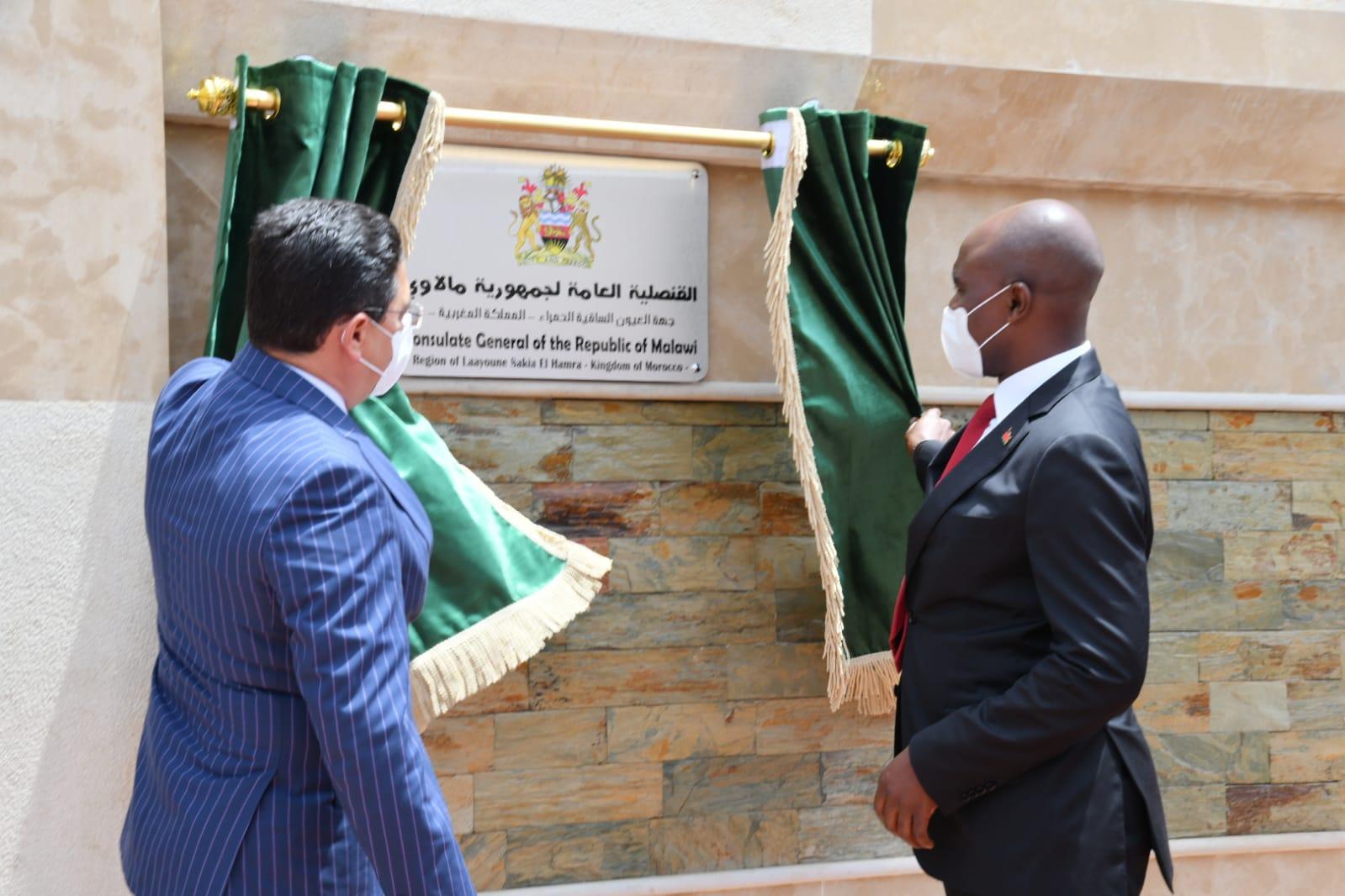 مالاوي تفتتح قنصلية لها بمدينة العيون