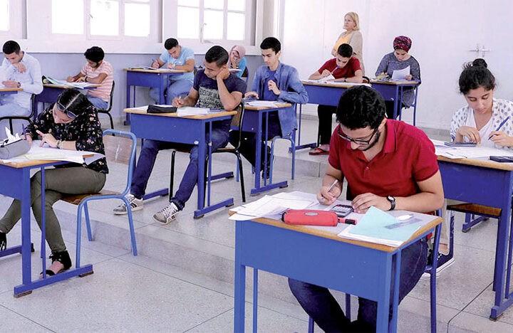 رقابة القضاء الإداري على نقطالإمتحان الوطني الموحد للبكالوريا