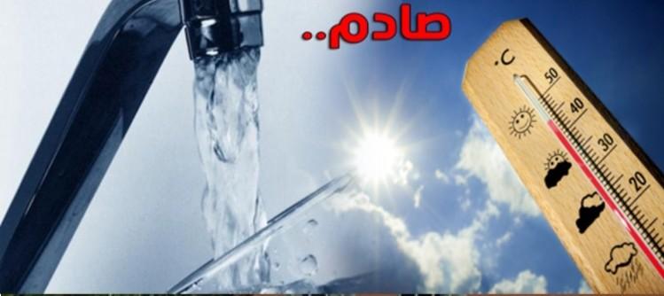 موجة الحرارة تتسبب في انقطاع الماء الصالح للشرب بقلعة السراغنة.