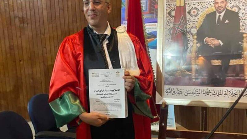 الزميل العطاتري يحصل على الدكتوراه بميزة مشرف جدا مع توصية بالطبع
