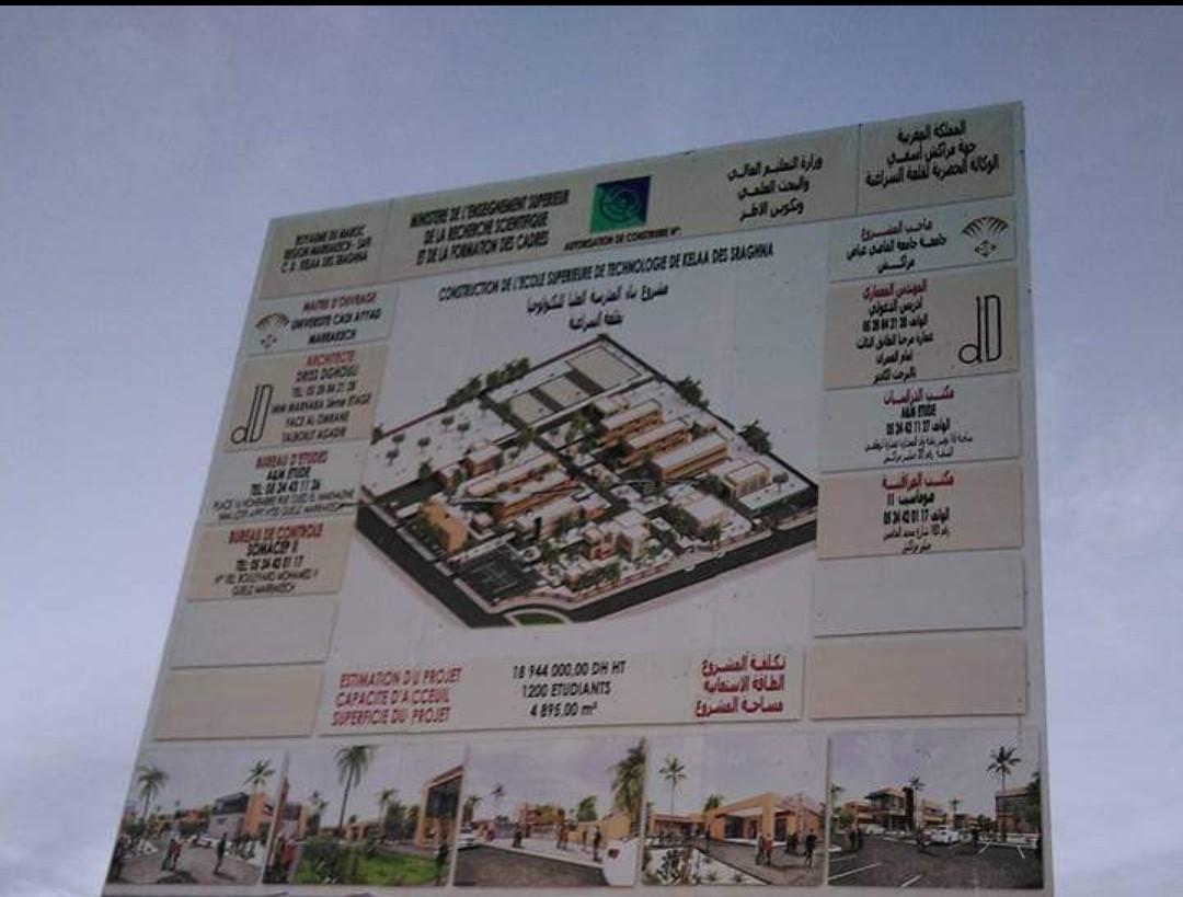 افتتاح المدرسة العليا للتكنولوجيا بقلعة السراغنة ابتداء من الموسم الجامعي المقبل