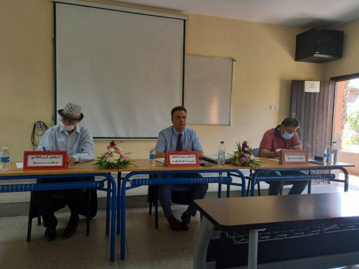 مناقشة الحكامة الأمنية بمراكش