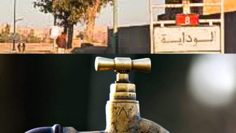 في عز الحرارة ساكنة لوداية تعاني من الانقطاع المتكرر للماء