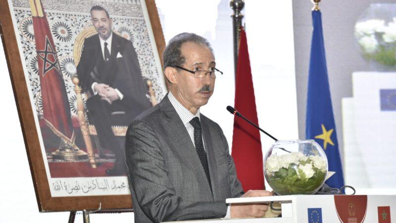 مراكش..النيابة العامة تطلق الدليل العملي لمسطرة تسليم المجرمين