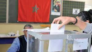 منح الاعتماد لـ 23 جمعية وهيئة وطنية لرصد خروقات الانتخابات