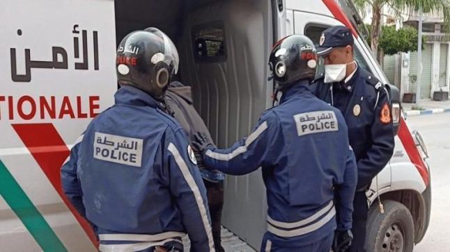 توقيف مفتش شرطة ممتاز متلبسا باستلام مبلغ مالي من تاجر مواد غذائية على سبيل الرشوة