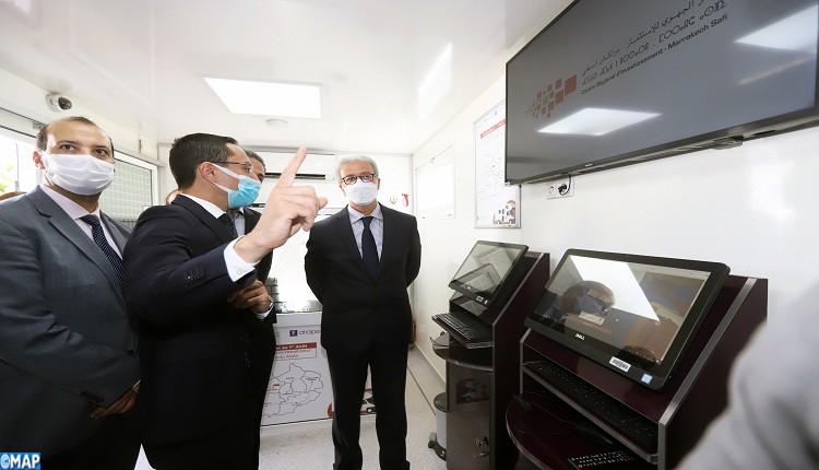 ريادة الأعمال بجهة مراكش: مواكبة 427 شخصا وإحالة 117 مشروعا للتمويل.