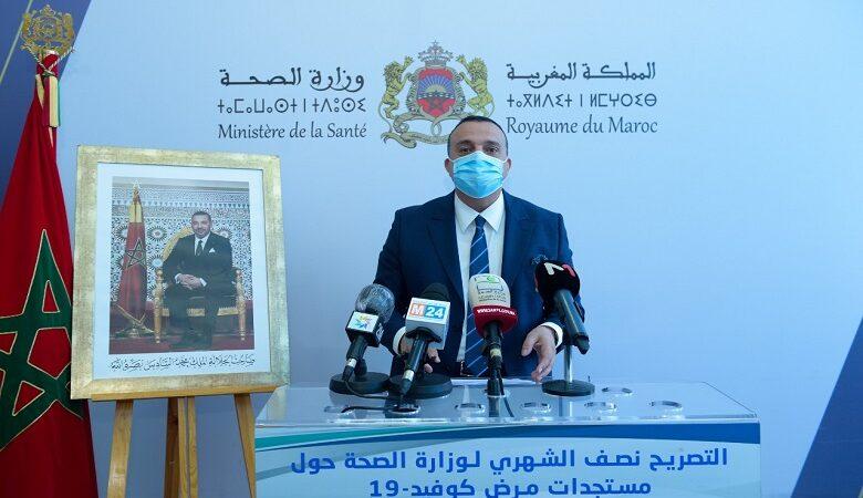 وزارة الصحة : المغرب يعرف حاليا مرحلة تنازلية للموجة الوبائية بعد فترة ذروة