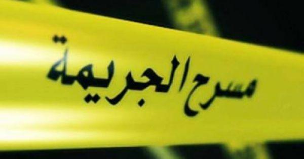 جثة خمسيني تستنفر أمن سيدي يوسف بن علي