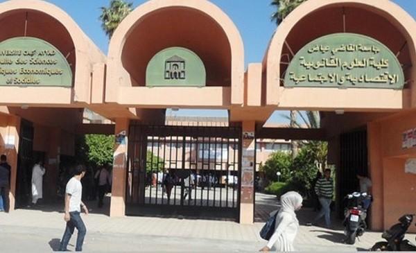 جامعة القاضي عياض بمراكش تدعو الطلبة إلى التلقيح قبل بداية الموسم الجامعي