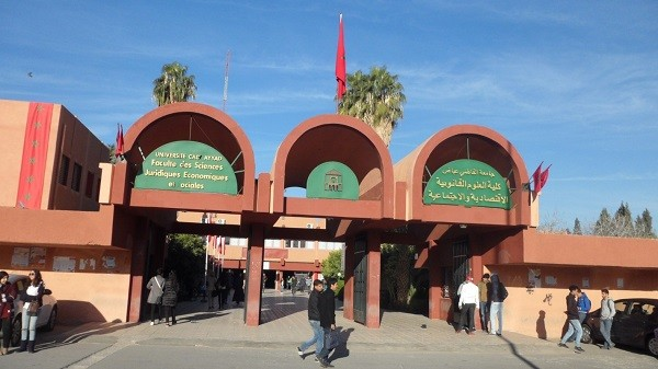 تحويل مركز التعليم والتكوين من مقره في قلعة السراغنة إلى مراكش
