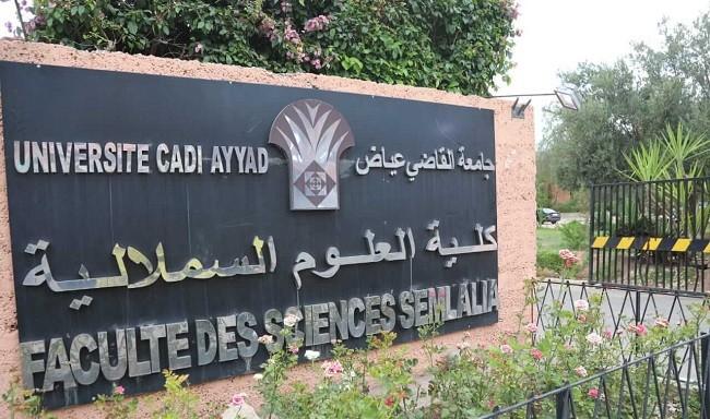 جامعة القاضي عياض تتميز في مجالي الفيزياء وعلوم الحياة ضمن تصنيف أفضل الجامعات في العالم لسنة 2022